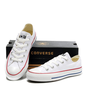 converse femmes basses blanches